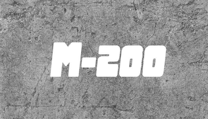 Заказать бетон м200 тип бетонных смесей бст